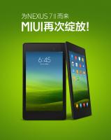 再循小米手機由第三方 ROM 供應到推出設備模式?小米推出 Nexus 7 2013 之 MIUI ROM