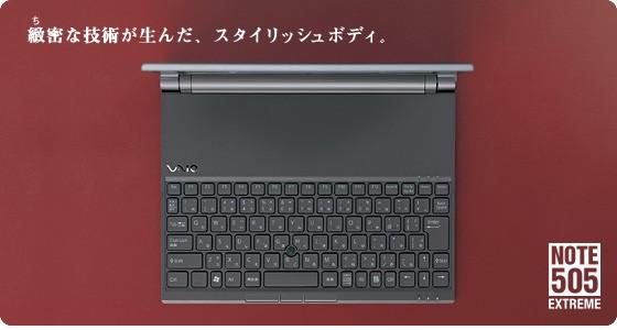 鍵界之書04:筆電的剪刀腳