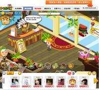 多人農家樂!《開心農場2》繁體中文版 - 遊戲介紹