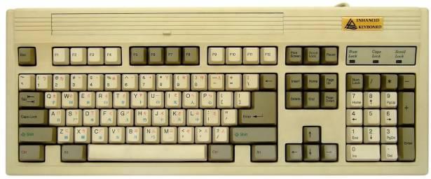 ◇◇Monterey軸鍵盤RIN-TECK RT-1000◇◇