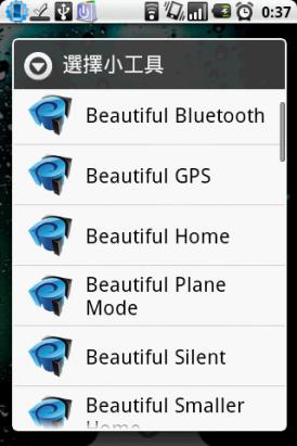 Beautiful Widgets - 超棒的桌面小工具