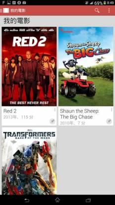 Google play影片準備開放台灣嗎?