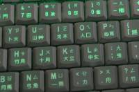 鍵界之書01:淺談發光鍵盤(上)--關於應用與現況