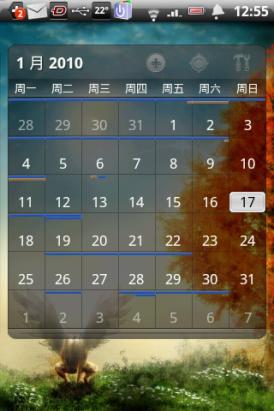 Pure Grid calendar widget - 桌面行事曆一目了然