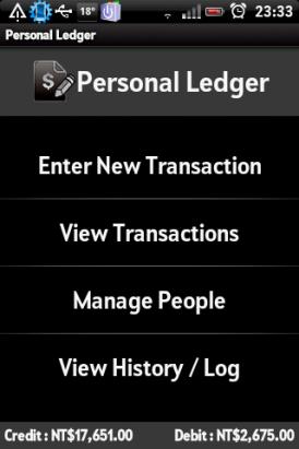 Personal Ledger - 管理債務好幫手