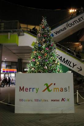 Pantex祝妳聖誕快樂,順便生大火燎妳!