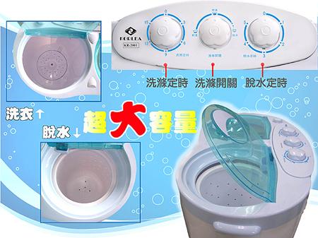 小材小用、小衣小洗的迷你洗衣機