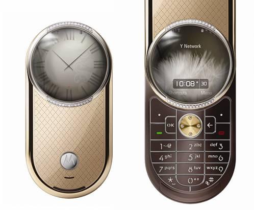 Motorola 年終推出