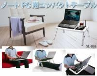 部落客之宅在家工作好方便!筆電用多功能工作台