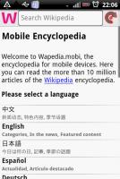 Wapedia - 維基百科隨手查