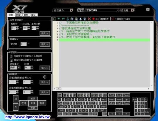 雙飛燕(A4TECH) XL-747H 電競滑鼠評測