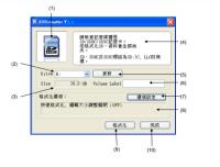 SDFormatter:讓你正確地格式化你的SD卡