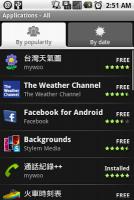 Android 的市集是什麼時候開始重視華人喜歡的東西的阿?