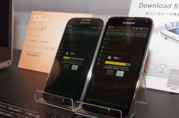 Samsung Galaxy S5 台灣體驗活動,重點於防水、健身與拍照