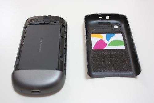 平價Android手機第一發:HTC Tattoo