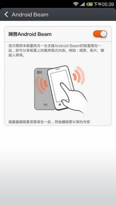 【開箱】小米 3 WCDMA台灣版