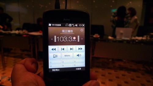 HTC Touch2 幾點想法~