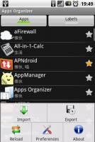 Apps Organizer:歸類程式有條不紊