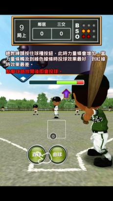 去看電影 KANO 了嗎?可以在 Android 上面玩天下嘉農遊戲繼續熱血喔!