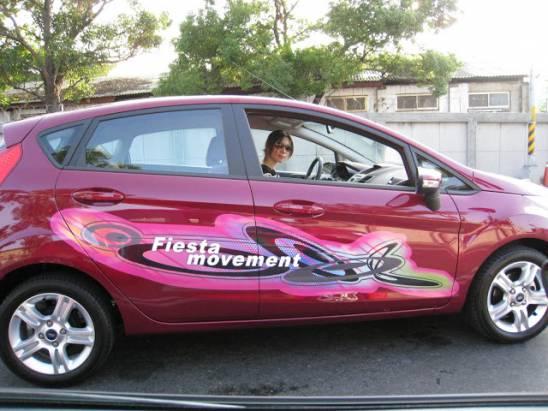 [花絮出爐]陽光妹 憂愁妹 X 雙色 Ford Fiesta 午餐賞車小小趴