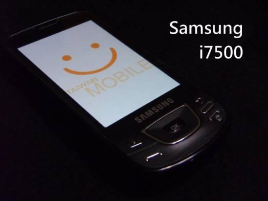 Samsung i7500 包山包海YouTube