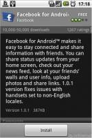 Facebook for Android: Facebook 官方版