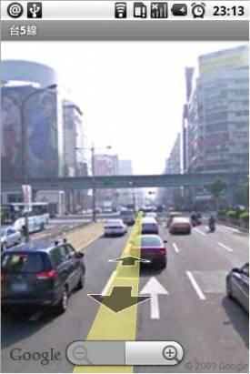 你喜歡 Google Street View 推廣全台嗎?