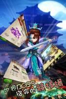 熱門RPG手機遊戲【武林大亂鬥】最新1.5版本隆重推出!