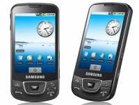 [i7500 規格表] Samsung i7500 的詳細規格表