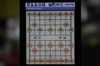Chinese Chess︰拜託~電腦下快一點好不好
