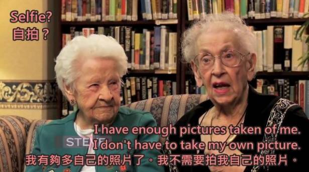 【希平方英文報】非學不可!百歲阿嬤都知道的流行英文