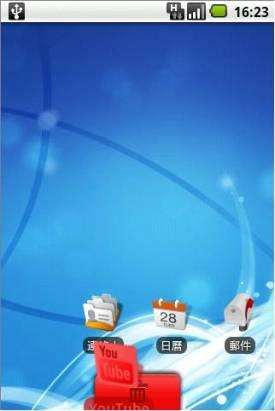 HTC Magic 添加應用程式捷徑與Widget
