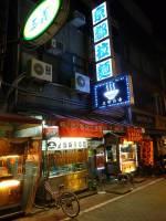 台南育樂街 京都拉麵