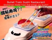 [趣味] 在家也可以搭新幹線吃壽司~