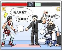 3C產品最冏心理測驗(跌倒篇)!!!