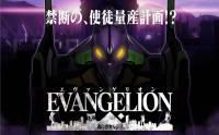 期待的 EVA 遊戲終推出: 控制使徒 + EVA 大戰