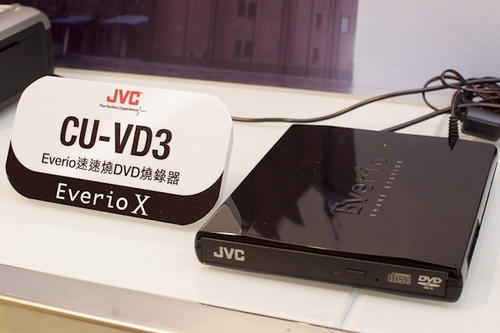 JVC在台灣發表Everio X DV與XIVIEW LCD TV