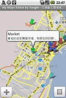 My Maps Editor:在Android上面編輯自己的Google地圖(Google my maps)
