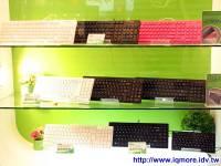 [iqmore] Computex 2009 鍵盤滑鼠區-第一天廠商整理