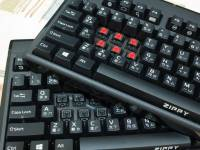 ZIPPY BW7050 無線藍牙機械式鍵盤動手玩