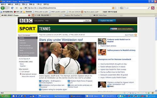 喔喔喔!  超甜蜜網球夫妻
