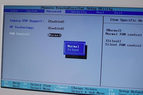 [轉貼]Fujitsu輕省筆電M2010動手玩