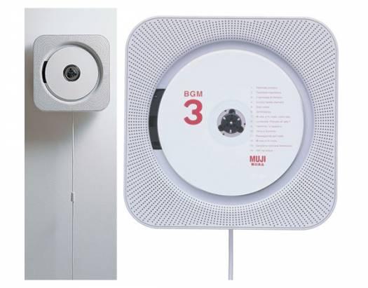 Muji粉絲注目款 壁掛式「純」CD Player
