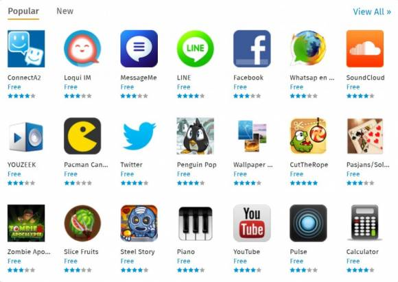 Firefox Marketplace 常見問題