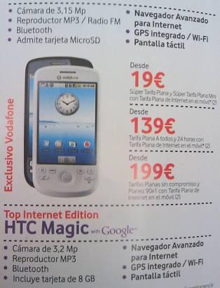 Vodafone Magic 在西班牙開賣囉!