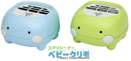 可愛又實用的Baby Climo 臭氧空氣清淨機