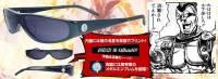 【立志當雜魚】北斗神拳火焰噴射男墨鏡商品化