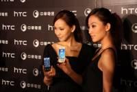 上週Android殺很大:HTC Magic+宏碁Android+Motorola Ironman+Samsung I7500+Android台灣聚會在Google