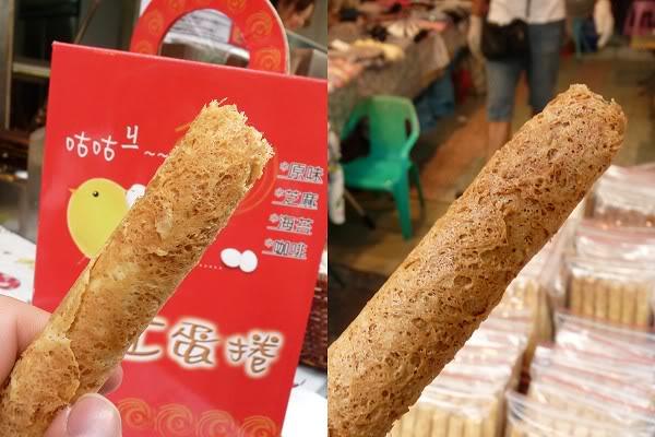 台南東菜市-御之坊手工蛋捲
