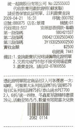 0419鍵談坊站聚哈啦